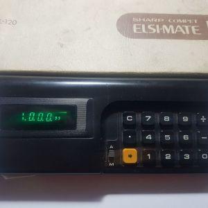Vintage SHARP calculator