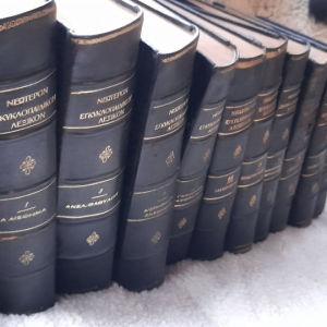 συλλεκτική 10 Τομη ΝΕΩΤΕΡΟΝ εγκυκλοπαίδεια λεξικον ΉΛΙΟΣ εποχής 1940 50 διαστάσεις 30χ 24 σε 1054 σελίδες σε δέρμα εξώφυλλο έκαστος 100 ευρω ο τομος