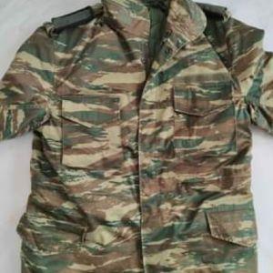 Τζάκετ Παραλλαγή Ελληνικού στρατού