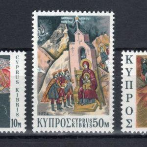 CYPRUS - 1974 - CHRISTMAS - MNH