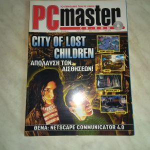 PC MASTER