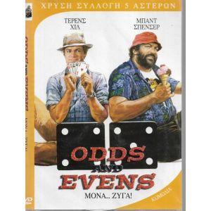 DVD / ODDS AND EVENS  /  ORIGINAL DVD