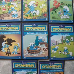 ΣΤΡΟΥΜΦΑΚΙΑ  8 DVD
