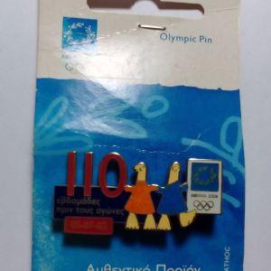 ΑΘΗΝΑ 2004 - PIN Ολυμπιακών Αγώνων (Φοίβος - Αθηνά)