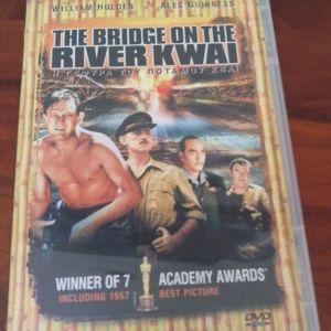 η γεφυρα του ποταμου κβαι