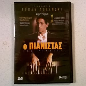 DVD ( 1 ) Ο πιανίστας