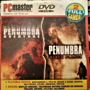 Πωλούνται 2 horror adventure παιχνίδια PENUMBRA για PC σε 1 DVD-ROM