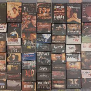 DVD διάφορα 1 ευρώ ανά τεμάχιο