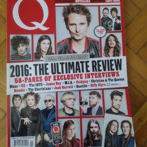 Q Ιανουάριος 2017