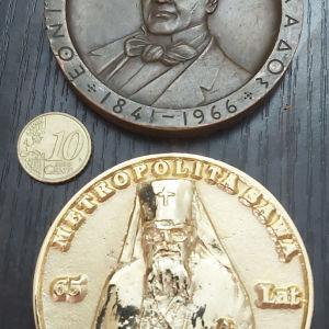 Λοτ 2 Μεγάλα Μετάλλια Εθνική Τράπεζας της Ελλάδος Τόμπρος + Θρησκευτικό