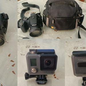 Nikon coolpix P510 & gopro hero 1