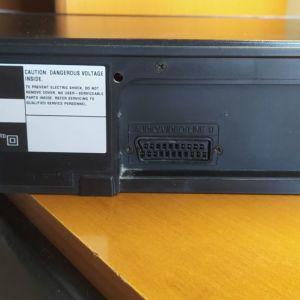 Sharp Video Cassette Recorder