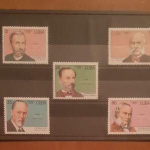 Ασφράγιστα γραμματόσημα απο Κουβα