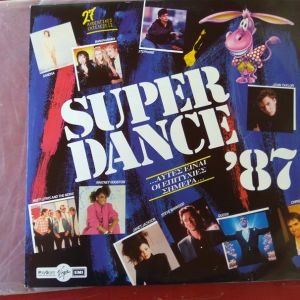 SUPER DANCE 87 ΔΙΠΛΟΣ