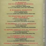 9 DVD ΚΑΣΕΤΊΝΑ  / ΟΙ ΜΕΓΑΛΕΣ ΙΣΤΟΡΙΚΕΣ ΤΑΙΝΙΕΣ