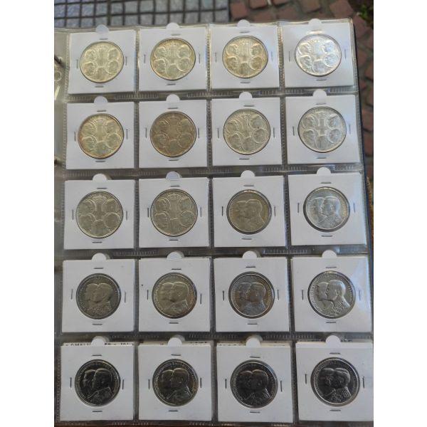 efkeria asimenia 10 zevgaria 30 drachmes 1963-1964 se aristi katastasi