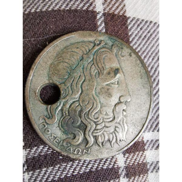 20 drachmes