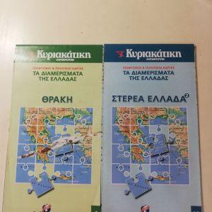13 Χάρτες της Ελλάδος