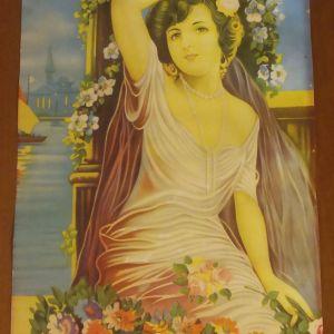 1961 αφίσα