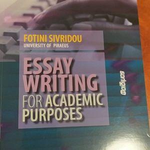 ESSAY WRITING FOR ACADEMIC PURPOSES ΣΙΒΡΙΔΟΥ ΦΩΤΕΙΝΗ