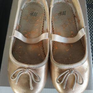 Μπαλαρίνες H&M χρυσές No. 27