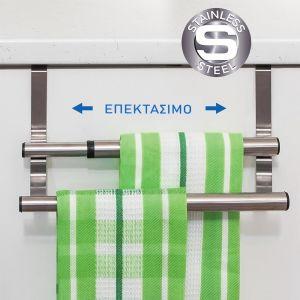 Tatkraft Εκτεινόμενη κρεμάστρα - διπλή ράγα ντουλαπιού για πετσέτες κουζίνας T16644