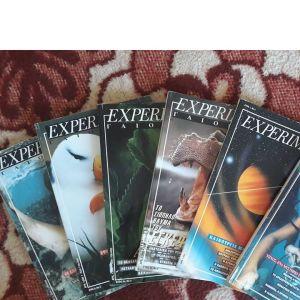 Περιοδικό Experiment (Γαιόραμα)