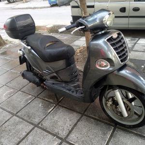 μηχανή 250cc
