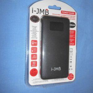i-JMB POWER BANK