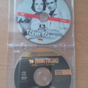 DVD.  EΛΛΗΝΙΚΕΣ ΤΑΙΝΙΕΣ