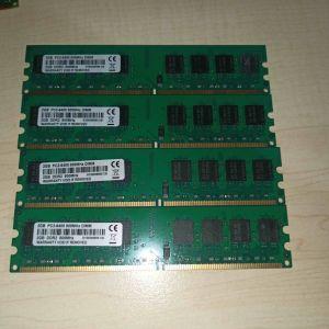 8GB DDR2 800Mhz/Σε άριστη κατάσταση