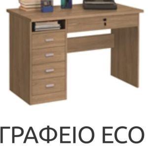 ΓΡΑΦΕΙΟ ΜΠΕΖ