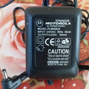 Φορτιστής Motorola PLM4682A