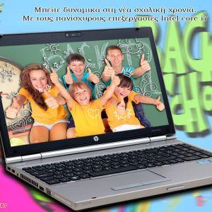 HP Elitebook 8570p i7-3520M / SSD 256 / 8 GB RAM / KAMERA / Display size 1600x900