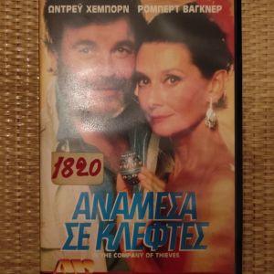 VHS - Ξένες (4)