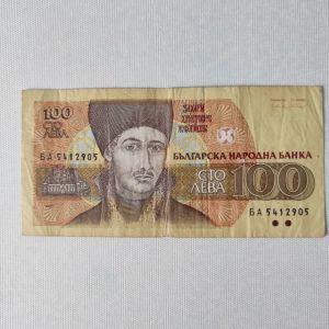 ΒΟΥΛΓΑΡΙΑ 100 LEVA 1993