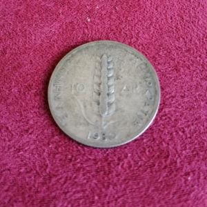 Α Δημοκρατία 10 Δραχμές 1930!!Ασημένιο νόμισμα!!!