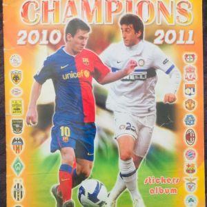 Άλμπουμ EUROPE'S CHAMPIONS 2010-2011 (με 425 χαρτάκια κολλημένα)