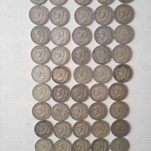 50 ΕΛΛΗΝΙΚΑ ΑΣΗΜΕΝΙΑ 20δρχ 1960