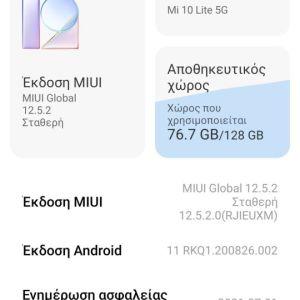 Xiaomi mi 10 lite 5g δώρο ασύρματα καινούργια ακουστικά beet