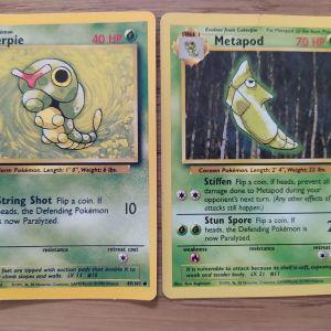 Κάρτες Pokemon Caterpie + Metapod