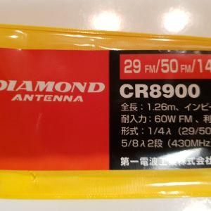 κεραία Diamond Antenna CR-8900