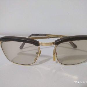 Γιαλιά όραση ,,L' AMY ,,GOLD ALF