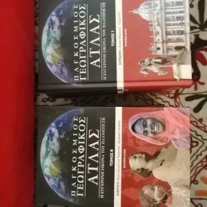 Βιβλία ΠΑΓΚΟΣΜΙΑΣ ΓΕΩΓΡΑΦΙΑΣ 16 ΤΟΜΟΙ