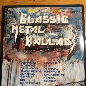 ΔΙΣΚΟΣ CLASSIC METAL BALLANDS -EMI 1991 made in Greece