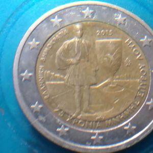ΣΥΛΛΕΚΤΙΚΟ 2 Ευρώ, 75 χρόνια από τον Θάνατο του Σπύρου Λουη, Ελλάδα 2015
