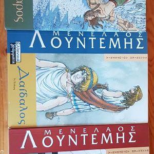 Ίκαρος, Δαίδαλος, Θήσεας