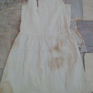 αντίκα μάλλινη Υφαντή φούστα στον αργαλειό και στην Κάτω πλευρά Έχει καιντυθεί στο χέρι όχι στη μηχανή χρειάζεται πλύσιμο