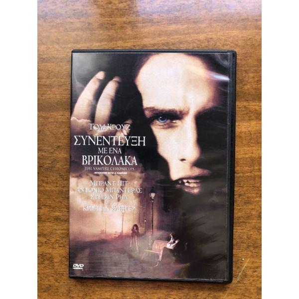 diafores tenies dvd