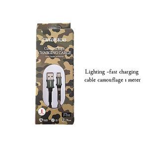 Καλώδιο γρήγορης φόρτισης καμουφλάζ lighting fineblue f c0